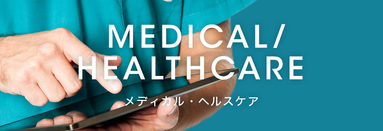 medical_healthcare